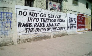 do-not-go-gentle-wall-in-india