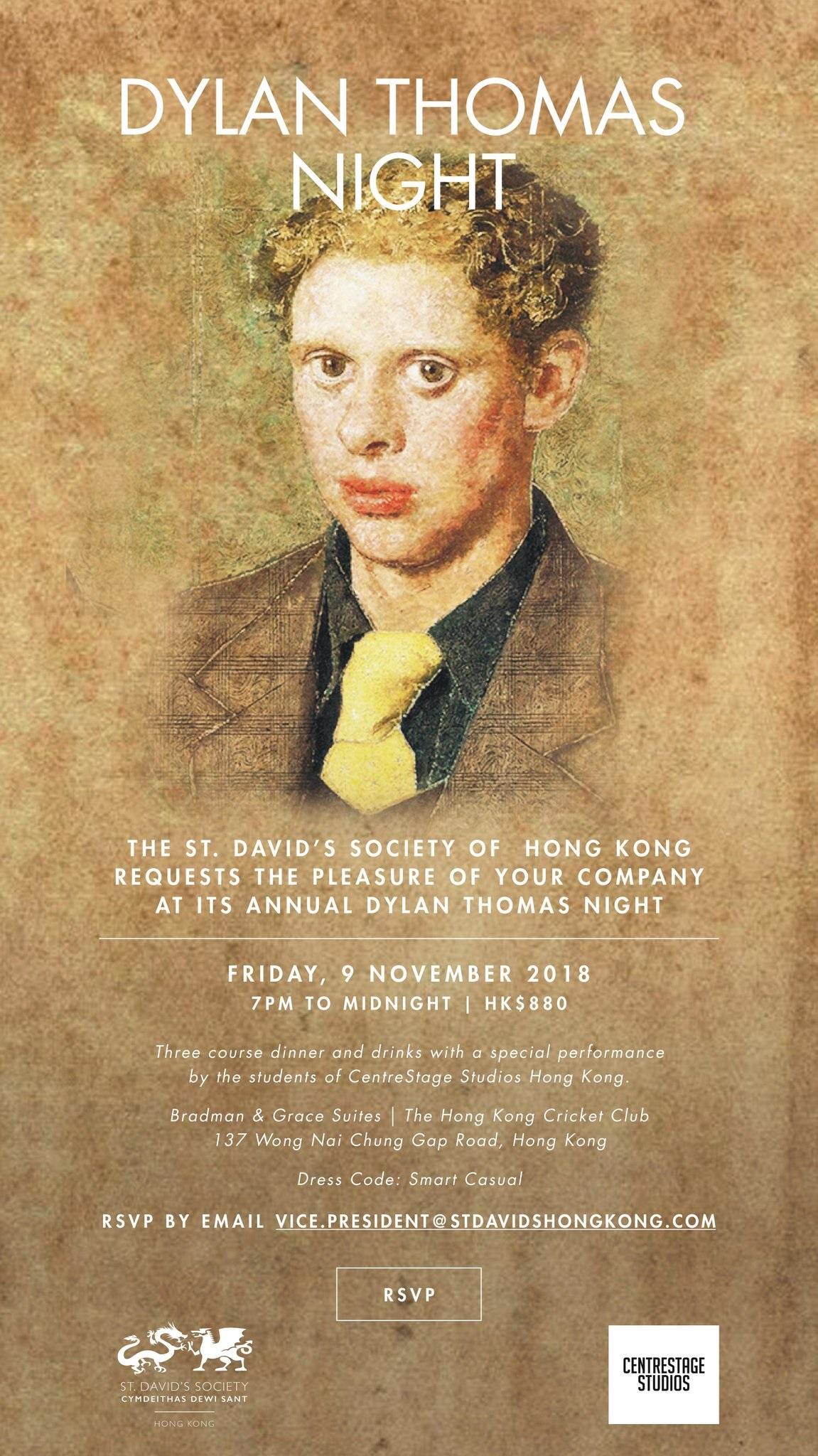 St David's Society Dylan Thomas Night, Hong Kong Cricket